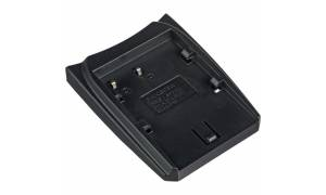 Chromage Battery Charger Plate for Canon BP511