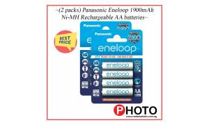 [MAY 2020] (2 packs) Panasonic Eneloop 1900mAh NiMH Rechargeable AA batteries WITH FREE BATTERY CASE