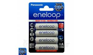 Panasonic Eneloop 1900mAh NiMH Rechargeable AA Pre Charged Batteries with FREE Battery case