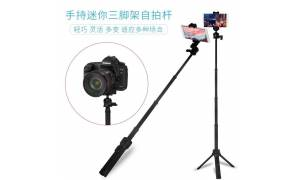 GIZOMOS GP-15ST Flexible portable self-stick-style tripod with smartphone holder