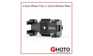 Ulanzi ST-15 Foldable Phone Clip with Arca Swiss Quick Release Plate