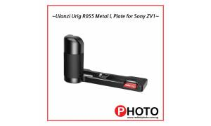 Ulanzi Urig R055 Metal L Plate for Sony ZV1